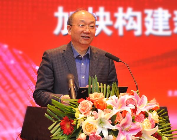 电子联合会副会长兼秘书长周子学在2018第三届中国电子信息行业发展大会_副本.jpg